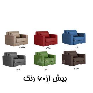 تختخوابشو یک نفره مبل کاناپه تختخواب شو مدرن و شیک (16) رنگبندی
