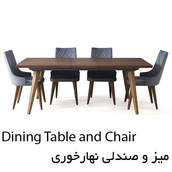 میز و صندلی نهارخوری ara sofa