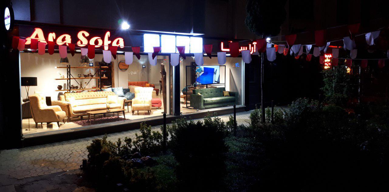 مبل تختخواب شو تهران سعادت آباد آرا سوفا