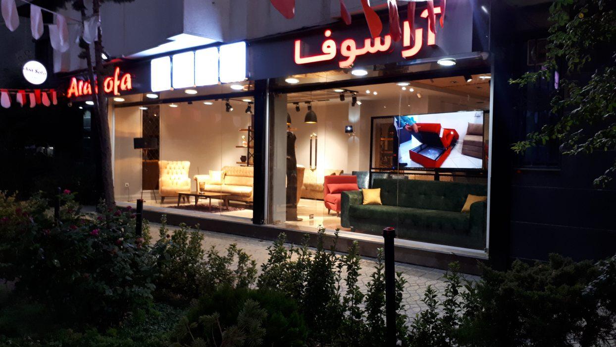 مبل تختخواب شو تهران