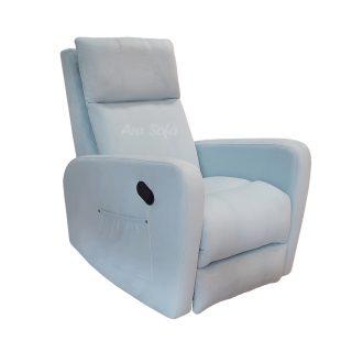 صندلی ریکسلی دستی آرا سوفا 2020